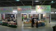 安心安全野菜のブログ-120619_183923_ed.jpg