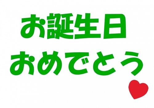 名古屋ガイシ バナー2