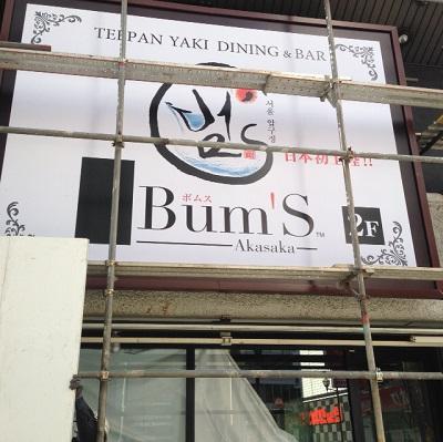 BumS7.jpg