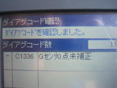 IMG_1250_convert_20120818101848しわ2