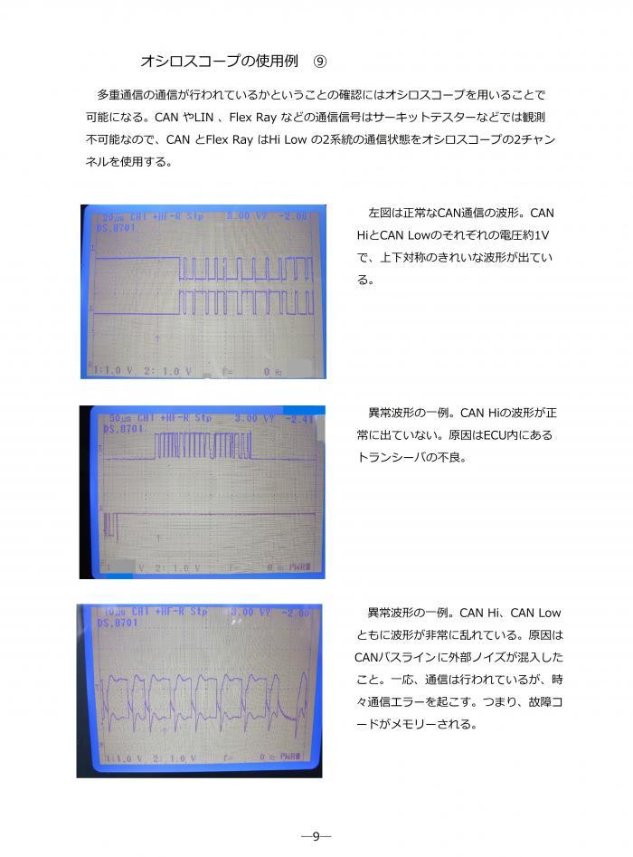 繧ェ繧キ繝ュ繧ケ繧ウ繝シ繝励・菴ソ逕ィ萓・_convert_20121103204400
