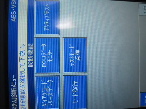 IMG_1285_convert_20120823131837.jpg