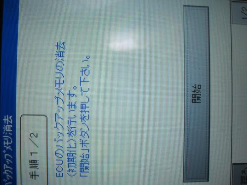 IMG_1287_convert_20120823132109.jpg