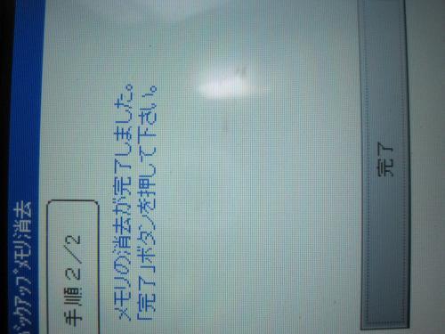 IMG_1288_convert_20120823132336.jpg
