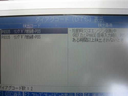 IMG_1293_convert_20120823125047.jpg