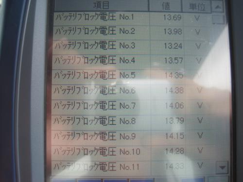 IMG_1305_convert_20120824182047.jpg