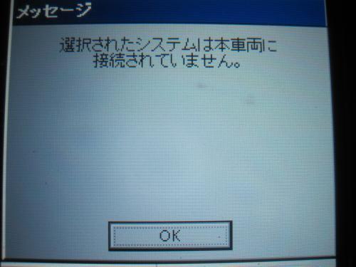IMG_1324_convert_20120828095415.jpg