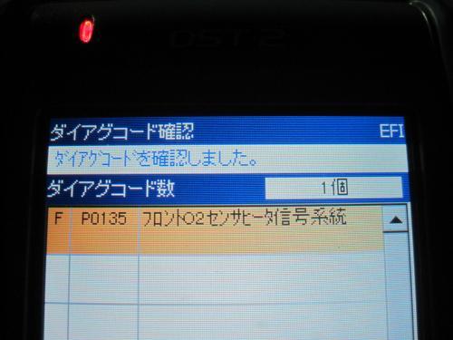 IMG_1345_convert_20120830204326.jpg
