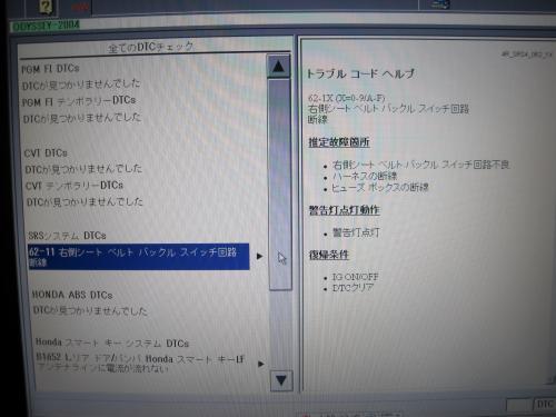 IMG_1377_convert_20120908000839.jpg