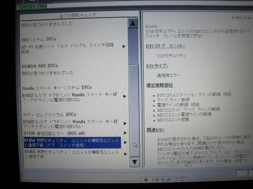 IMG_1379_convert_20120908001116.jpg