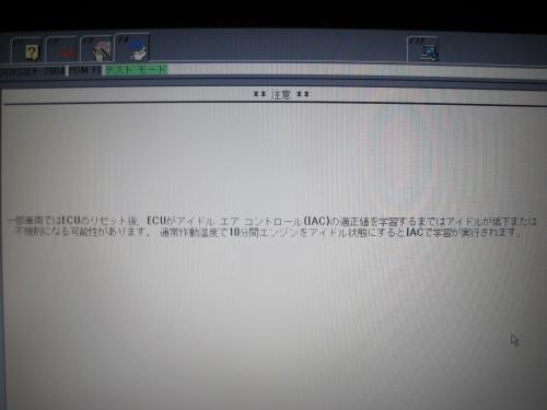 IMG_1383_convert_20120908001911.jpg
