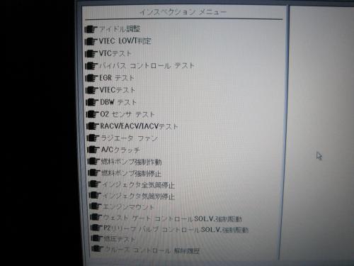IMG_1384_convert_20120908002013.jpg