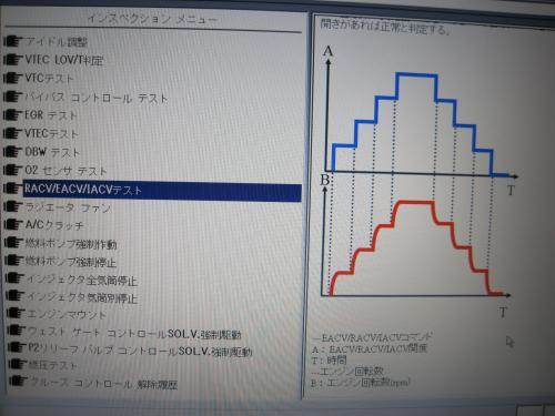 IMG_1385_convert_20120908002117.jpg