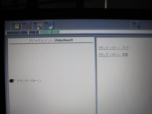 IMG_1389_convert_20120908002611.jpg