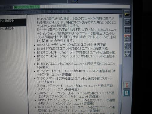 IMG_1392_convert_20120908003023.jpg