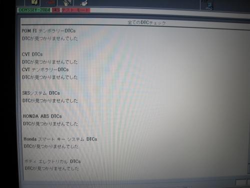 IMG_1393_convert_20120908003331.jpg