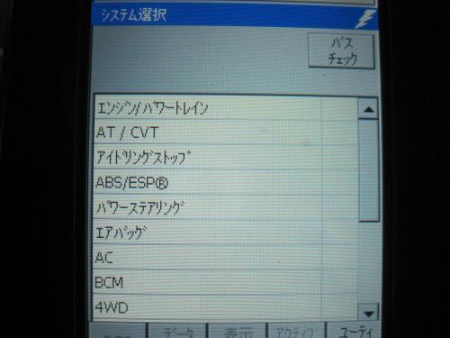 IMG_1485_convert_20120925235606.jpg