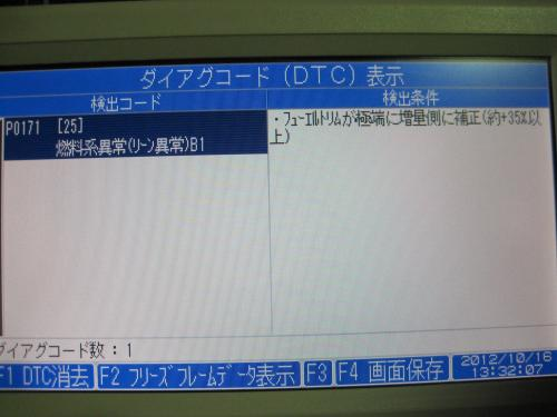IMG_1605_convert_20121019012648.jpg