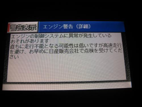 IMG_1637_convert_20121027231838.jpg