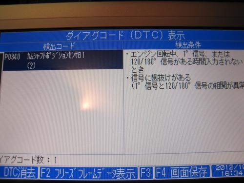 IMG_1638_convert_20121027234401.jpg