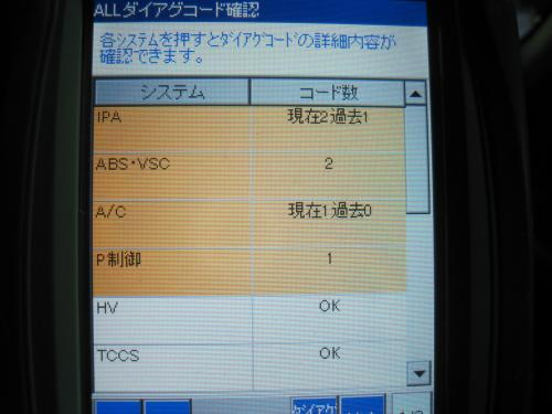 IMG_1691_convert_20121107204523.jpg