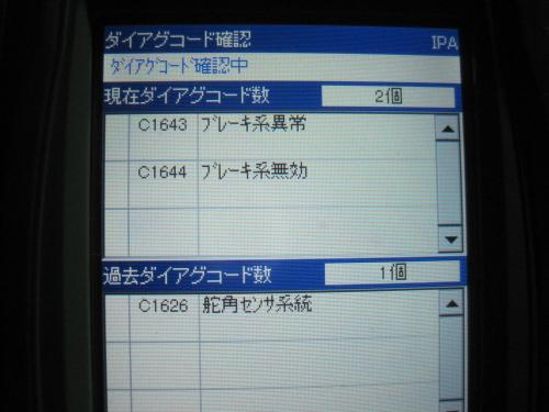 IMG_1692_convert_20121107204643.jpg