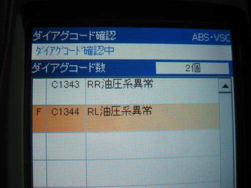 IMG_1693_convert_20121107204813.jpg
