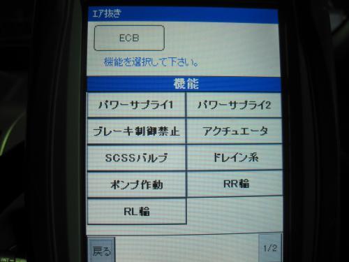 IMG_1696_convert_20121107205245.jpg