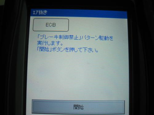 IMG_1697_convert_20121107205418.jpg