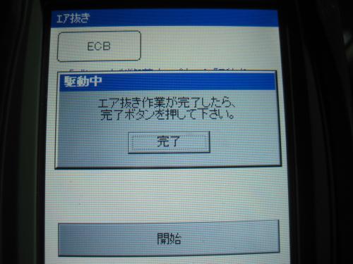 IMG_1698_convert_20121107205543.jpg