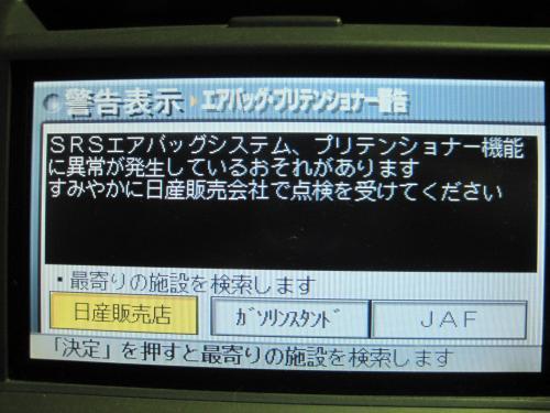 IMG_1703_convert_20121110205015.jpg