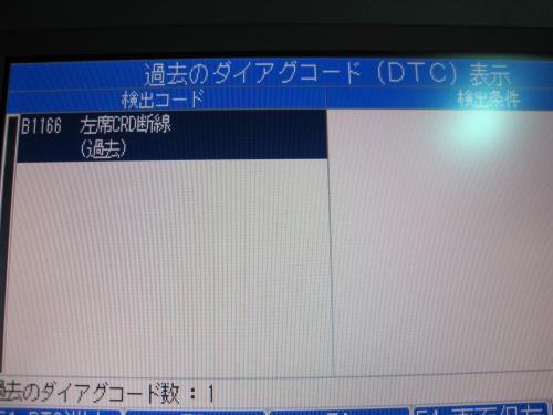 IMG_1707_convert_20121110205740.jpg