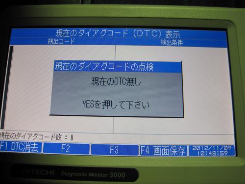 IMG_1708_convert_20121110205914.jpg