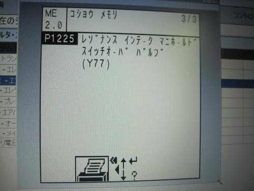 IMG_1750_convert_20121117205821.jpg