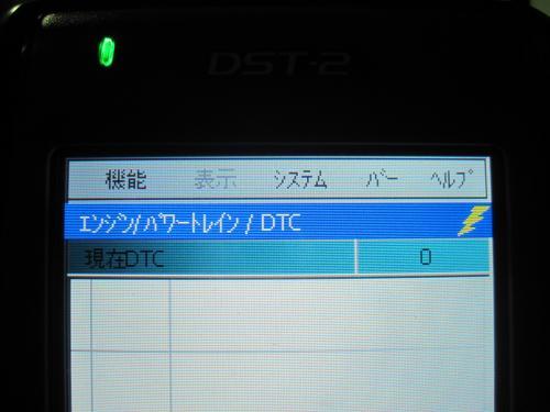 IMG_1794_convert_20121123202602.jpg