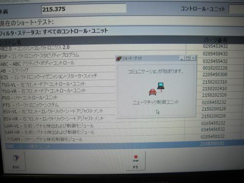 IMG_1863_convert_20121211215840.jpg