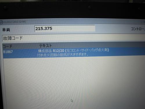 IMG_1864_convert_20121211215916.jpg