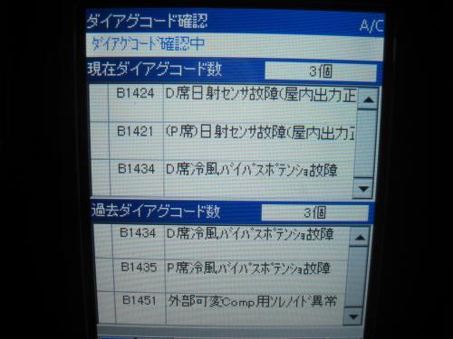 IMG_1875_convert_20121226193821.jpg