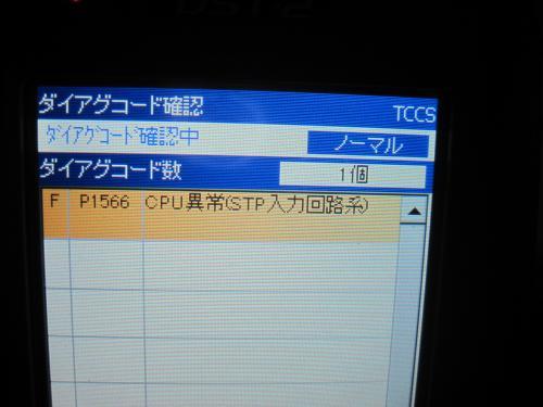 IMG_1877_convert_20121226193932.jpg