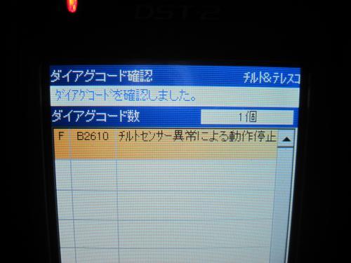IMG_1878_convert_20121226194007.jpg