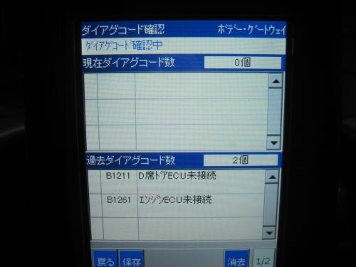 IMG_1879_convert_20121226194035.jpg