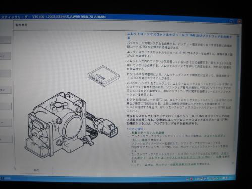 IMG_1898_convert_20121222183907.jpg