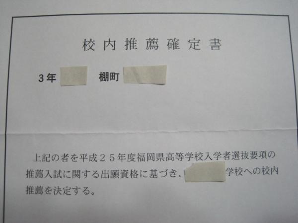 IMG_1899_convert_20121222201108.jpg
