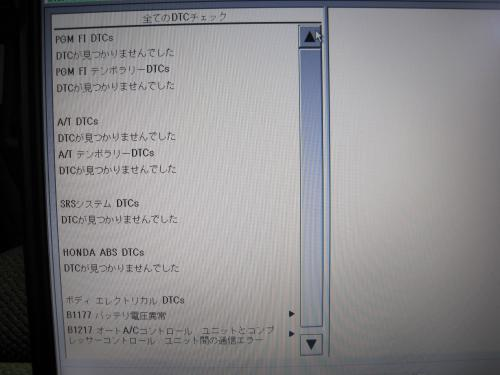 IMG_1947_convert_20130103164759.jpg