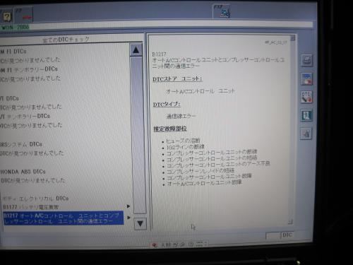 IMG_1948_convert_20130103164833.jpg