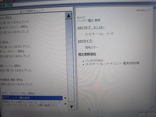 IMG_1949_convert_20130103164903.jpg
