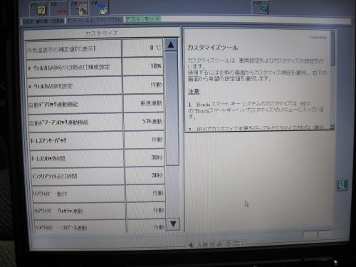IMG_1950_convert_20130103164932.jpg