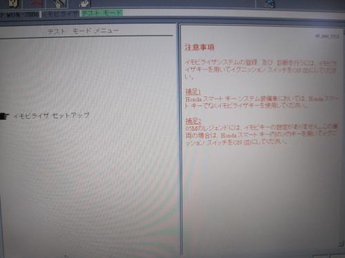 IMG_1951_convert_20130103164958.jpg