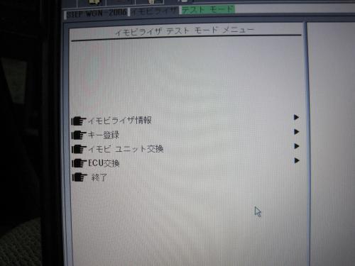 IMG_1952_convert_20130103165024.jpg