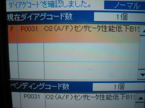 IMG_1998_convert_20130120155226.jpg